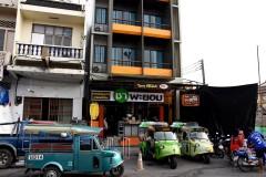 Chom Trang Hotel