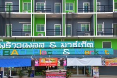 Phrao Place