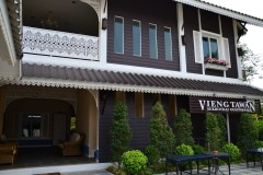 Vieng Tawan Guesthouse