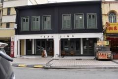 Tian Jing Hotel