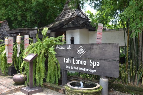 Easy to find, hard to forget. Photo taken in or around Spas and massages, Chiang Mai, Thailand by Mark Ord.