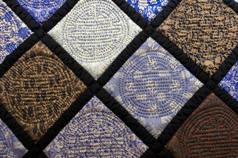 Detail of a quilt at Mekong Quilts. Photo taken in or around Hanoi's 36 streets, Hanoi, Vietnam by Samantha Brown.