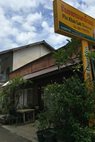 Photo of Pha Khao Lao
