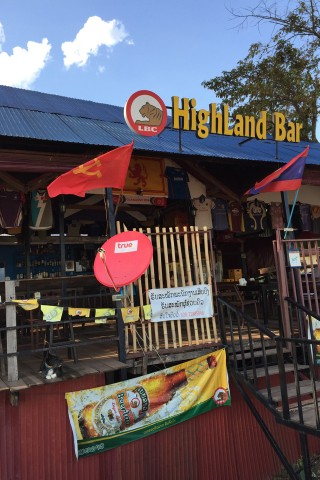 The Highland Bar