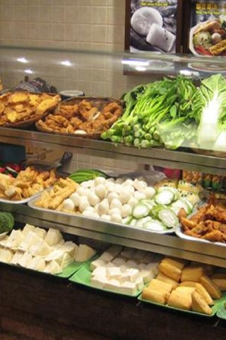 Singapore hawker dishes: Yong tau foo