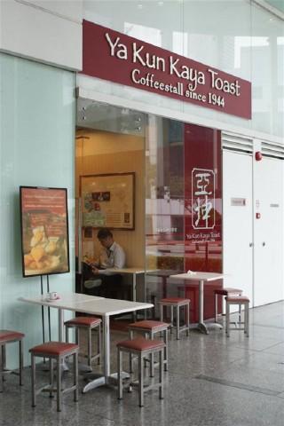 Singapore's best kopi shops