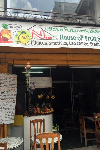 Photo of House of Fruit Shakes
