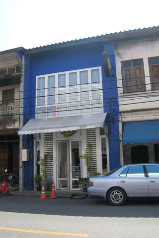 Photo of Bai - Ka - Prao Cafe and Restaurant