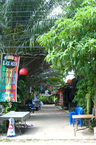Photo of Nai Harn Bars