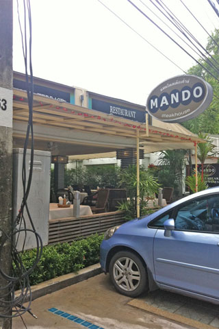 Mando Beach Club