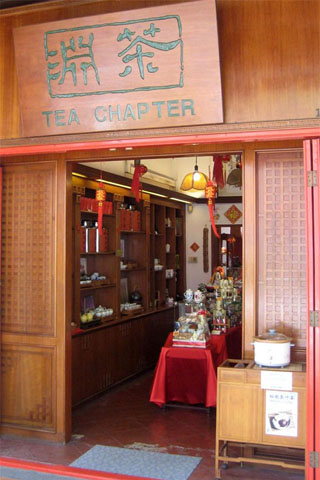 Photo of Tea Chapter