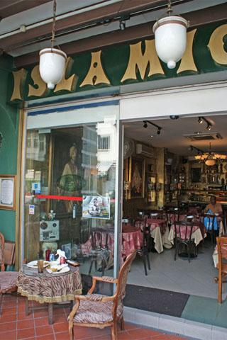 Famous Islamic Restaurant