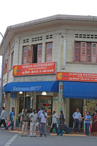 Suriya Restaurant