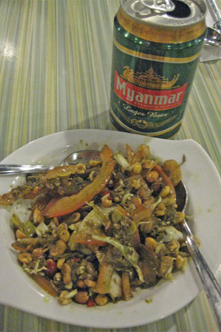 Photo of Inle Myanmar Restaurant