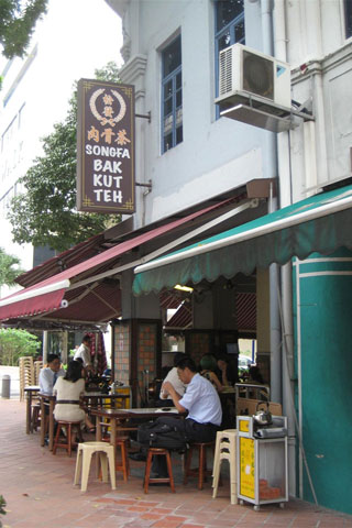Photo of Song Fa Bak Kut Teh