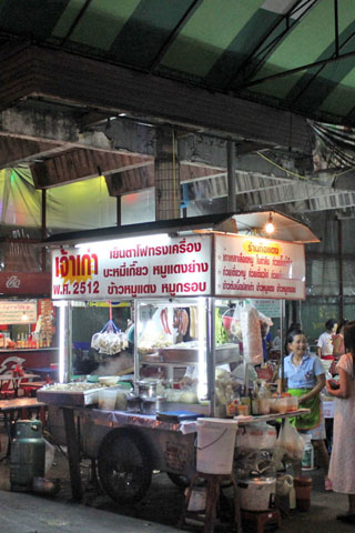 Photo of Streetfood: Sukhumvit Soi 1