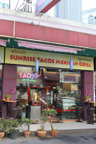 Photo of Sunrise Tacos