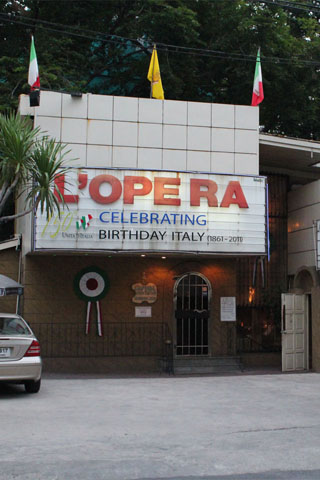 Photo of L'Opera Italian Restaurant