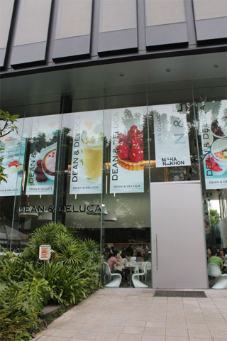 Photo of Dean & Deluca Cafe