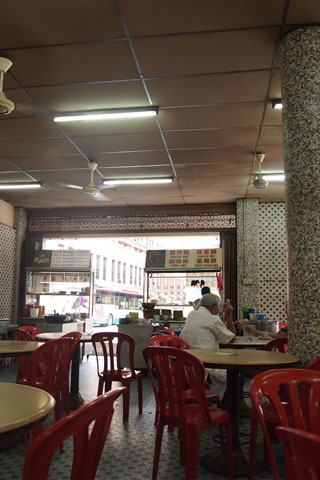 Photo of Restoran Zhing Kong
