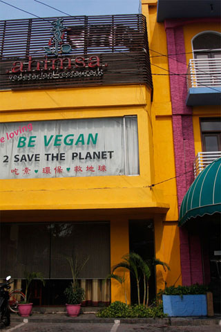 Photo of Ahimsa Vegetarian Restaurant