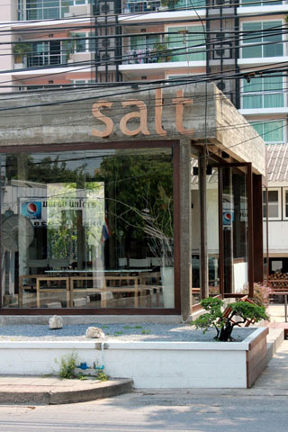 Photo of Salt