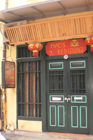 Photo of Mao's Red Lounge