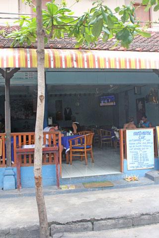 Photo of Bali Bagus