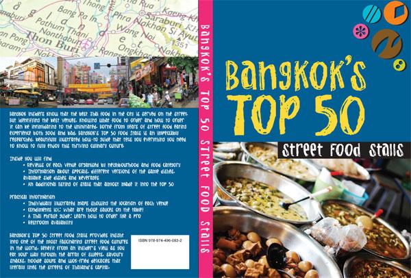 Cover of Bangkok's Top 50 Street Food Stalls