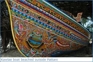 a kawlae boat south of Pattani