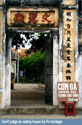 Don't judge an eating house by it's frontage -- Com Ga eaterie in Hoi An, Vietnam