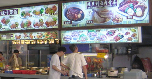 A typical Singapore hawker centre
