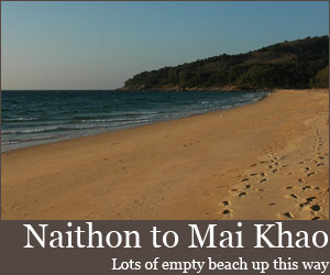 Photo for Naithon to Mai Khao