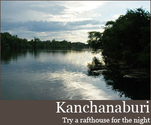 Photo for Kanchanaburi