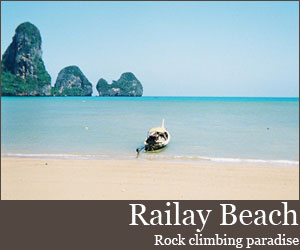 Photo for Railay Beach
