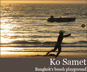Photo for Ko Samet