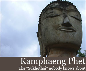 Photo for Kamphaeng Phet