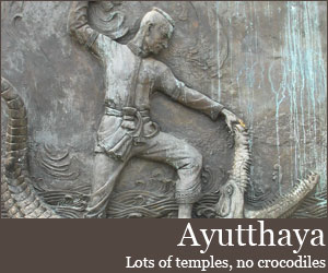 Photo for Ayutthaya