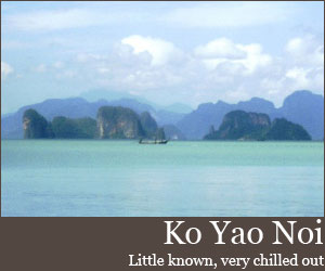 Photo for Ko Yao Noi