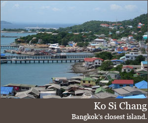 Photo for Ko Si Chang