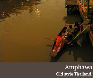 Photo for Amphawa