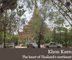 Photo for Khon Kaen