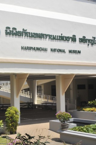 Photo of Hariphunchai National Museum