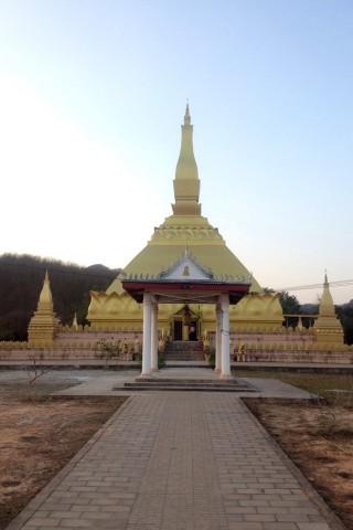 Photo of Stupa