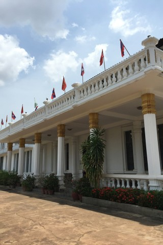 Photo of The Lao National Museum
