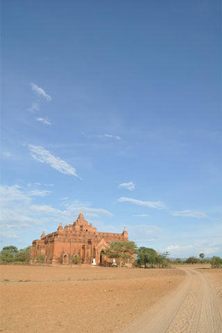 Photo of Central Plains of Bagan