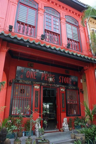 A walk along Singapore's Emerald Hill