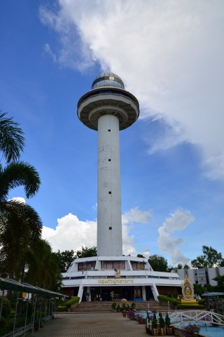 Photo of Mukdahan Tower