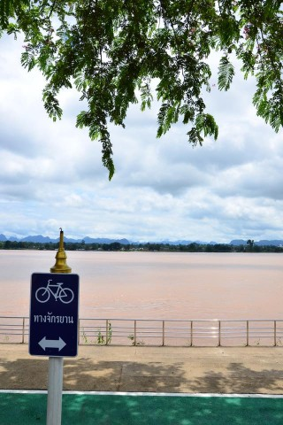 The Nakhon Phanom riverfront