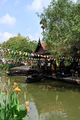 Photo of Ayutthaya floating market